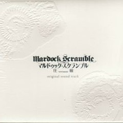 Mardock Scramble The First Compression Original SoundTrack