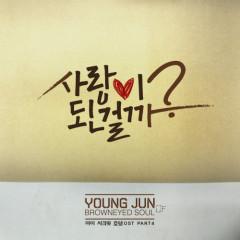 My Secret Hotel OST Part.4