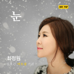 Snow (Single) - Choi Jung Won, Kim Hyo Geun