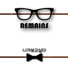 Remains - Remains