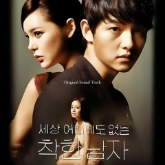 Nice Guy OST Part.2