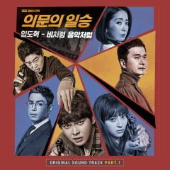 Doubtful Victory OST (CD2)