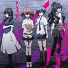 Akuma no Riddle Character Ending Theme Collection 1 - Kuro Kumikyoku:Jo - Juunen Kurogumi
