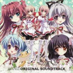 Kimi to Boku to Eden no Ringo Original Soundtrack