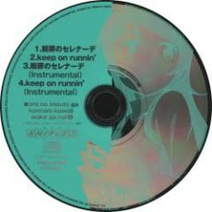 Ore no Imouto ga Konna ni Kawaii Wake ga Nai ED 14&15