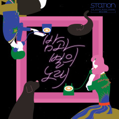 Starry Night (Single) - Onew, Lee Jin Ah