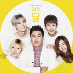 Small Moon - Gayoon, Yang Yoseob, Shin Jihoon