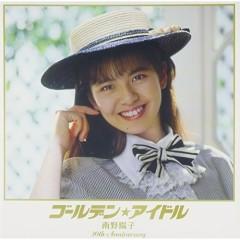 Golden Idol Minamino Yoko 30th Anniversary CD4