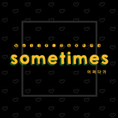 Sometimes - Molly.D,Xena