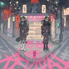 Sotsugyou / Roman Hikou