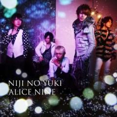 Niji no Yuki