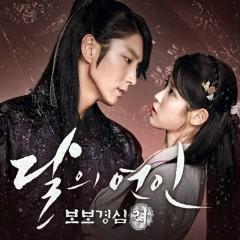 Người Tình Ánh Trăng (Moon Lovers OST)