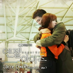 Angel Eyes OST Special Track