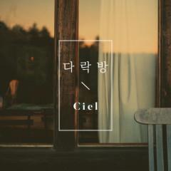Garret - Ciel