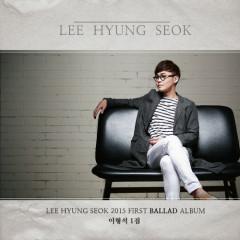 Niga Geuriwoseo (니가 그리워서) - Lee Hyung Seok