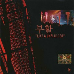 Live and Unplugged - Boohwal