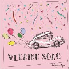 I Wanna Marry (Single)