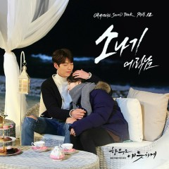 Uncontrollably Fond OST Part.12