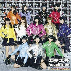 Giragira Revolution - SUPER☆GiRLS
