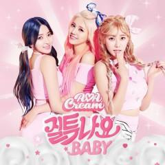 I'm Jelly Baby (Single)