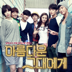 To The Beautiful You OST Part.4 - TAEYEON,Dana