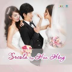 Socola Hay Hoa Hồng OST - Lưu Quang Anh