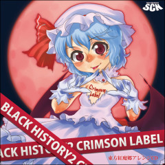 bh2 - Crimson Label