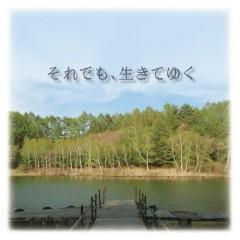 それでも、生きてゆく (Soredemo, Ikiteyuku) OST - Nobuyuki Tsujii