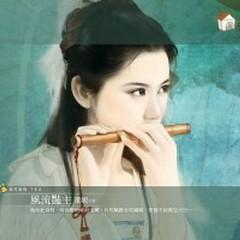 Hòa Tấu Trung Hoa Tuyển Chọn (CD1)