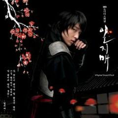 Iljimae (Nhất Chi Mai) - Various Artists