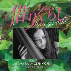 Kari-gurashi (Arrietty's Song)