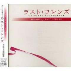 Last Friends OST (CD1) - Akio Izutsu