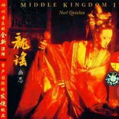 Middle Kingdom IV - Noel Quinlan