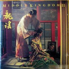 Middle Kingdom II - Noel Quinlan