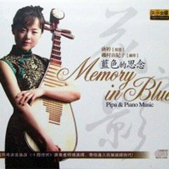 Memory In Blue - Jiang Ting
