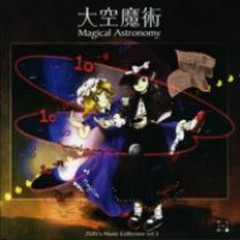Magical Astronomy - ZUN