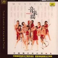 Music Cat - MUSICAT