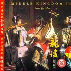 Middle Kingdom III - Noel Quinlan