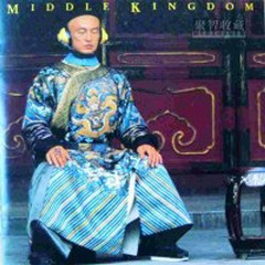Middle Kingdom I - Noel Quinlan