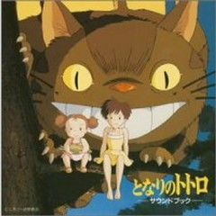 My Neighbor Totoro - Sound Book