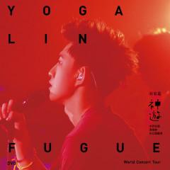 神遊 世界巡迴演唱會台北旗艦場  / Fugue World Concert Tour At Taipei (CD1)