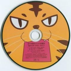 SAKURASOU NO PET NA KANOJO Special Disc Vol.3