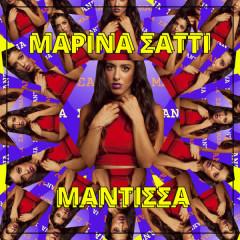 Mantissa (Single)