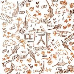 Scab (Single) - Dori