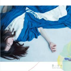 Aoi Senaka - Sachi Tainaka