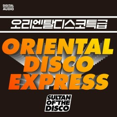 Oriental Disco Express - Sultan of The Disco