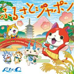 Furusato Japon - LinQ