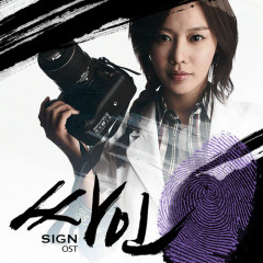 Sign OST Part.4