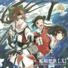 KanColle Vocal Collection vol.2