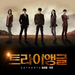 Triangle OST Part.5 - Hero JaeJoong ((DBSK))